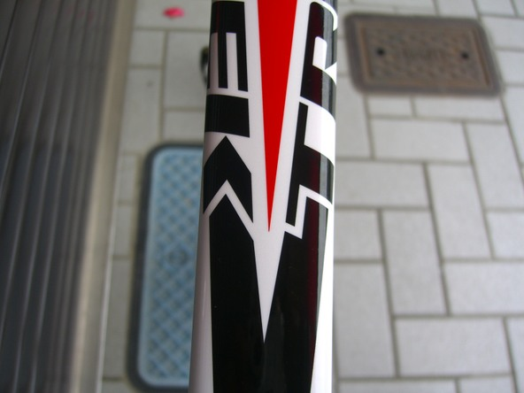 Cimg5532