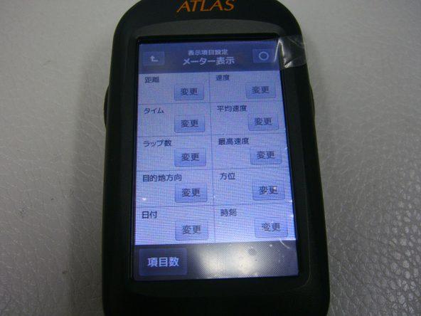 Cimg6141