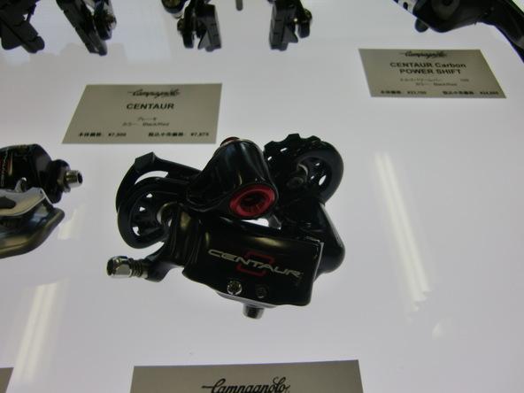Cimg9299