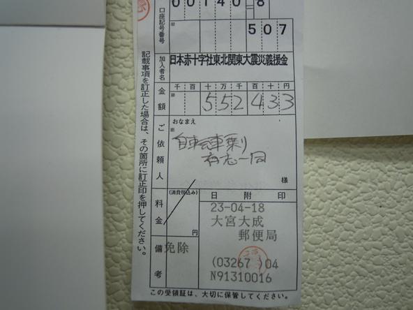 Dscn0468_2