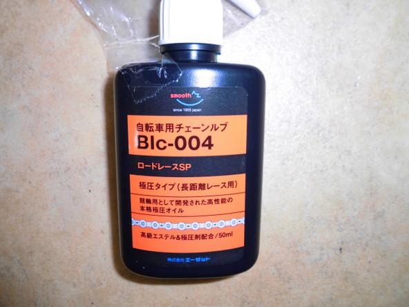 Cimg4484