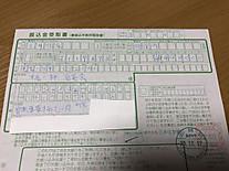 B5f9a5163fb0413d9542bd79497e437a